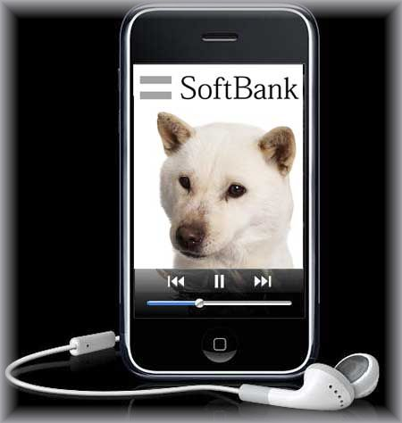 3g-iphone-softbank.jpg